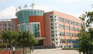 四川省德阳市第五中学