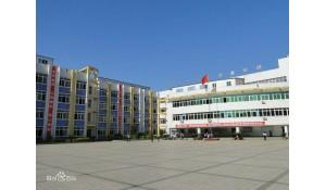 贵阳市第三十八中学