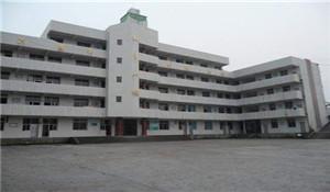 四川荣县玉章高级中学校