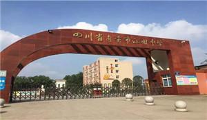 四川省自贡市江姐中学