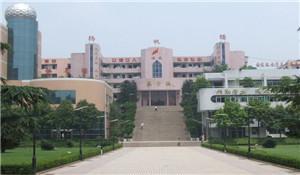 四川省安岳中学