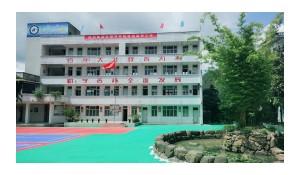 都匀剑江中学