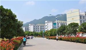 四川省筠连县中学