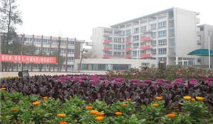 四川省长宁县培风中学