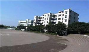 江安县底蓬初级中学校