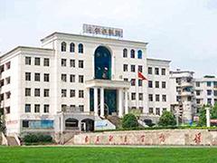 四川最好的中专学校_四川最好的中职学校