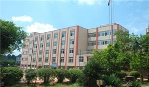 四川省宜宾县第一中学校