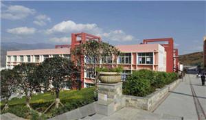 汉源县第二中学