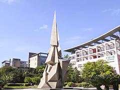 四川城市技师学院关于——2020 年春季新生开学相关事宜的通知