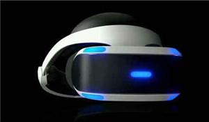 VR虚拟产品设计制作专业