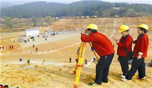工程测量技术(核工程方向)
