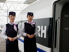 2020年学高铁乘务专业就业前景好不好