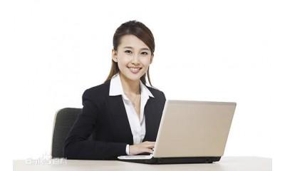商务管理系专业介绍