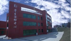 毕节工业职业技术学院