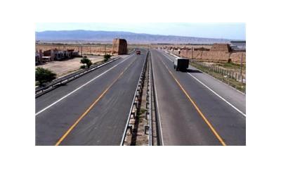 公路工程专业