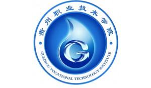贵州职业技术学校