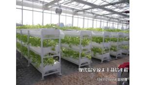 设施农业技术