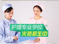 四川卫生学校排名