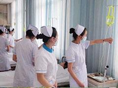 护理专业就业前景分析