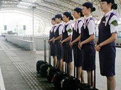 四川高铁专业学校哪家好