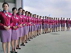 四川航空专业学院学费多少钱