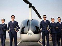 成都航空职业技术学院有哪些专业