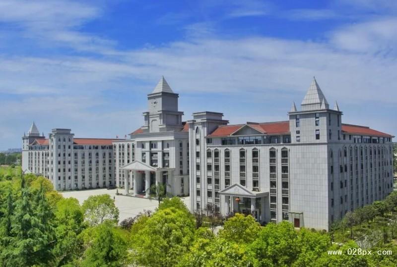 四川大学锦城学院学费[收费标准]是多少