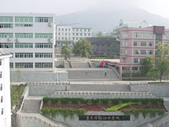 重庆市黔江中学校