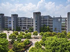 重庆市城市管理职业学院