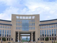 贵州商业高等专科学校