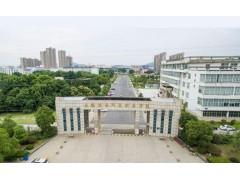 安徽冶金科技职业学院