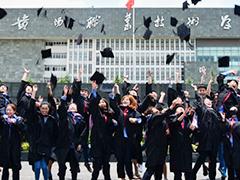 贵阳市职业技术学院