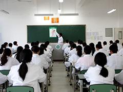 四川省乐山卫生学校