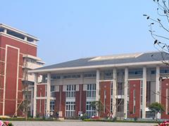 重庆医科大学怎么样