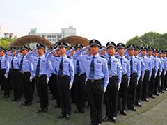 贵州警官职业学院大专