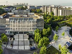 重庆城市管理职业学院录取分数线