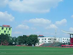 四川农业科技职业学院