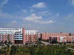 四川省职业技术学院