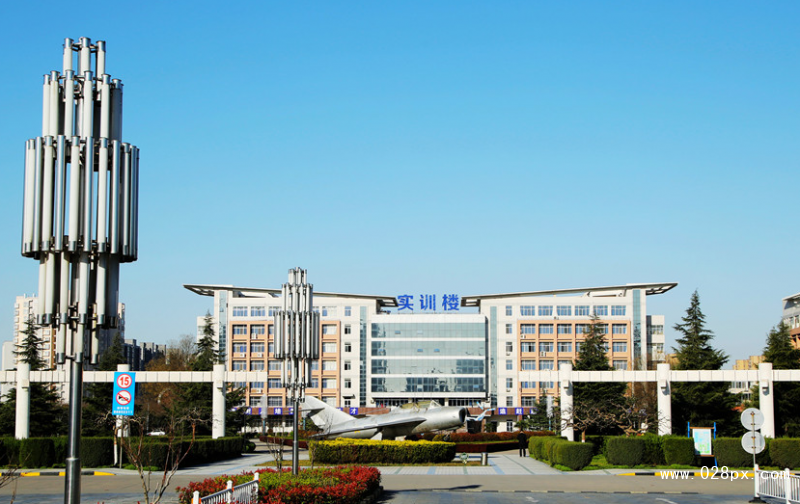 西安航空工程学院
