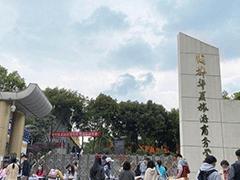成都华夏旅游商务学校招生