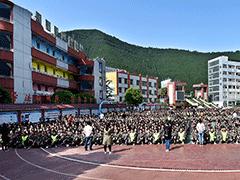 四川省古蔺县职业高级中学校怎么样