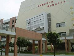 四川省体育运动学校好不好
