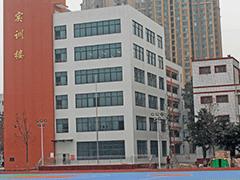 四川省工业贸易学校在哪里