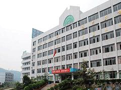 四川省自贡倍乐职业技术学校的费用
