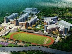 四川省叙永县职业高级中学校收费标准