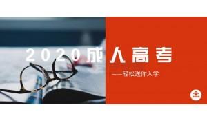 四川农业大学考辅培训中心