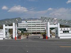 四川省攀枝花卫生学校在哪里
