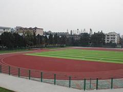 四川省体育运动学校学费