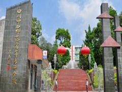 四川省幼师学校