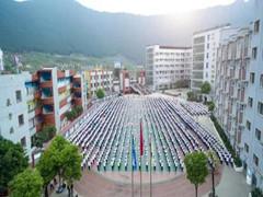 四川省古蔺县职业高级中学校的费用是多少